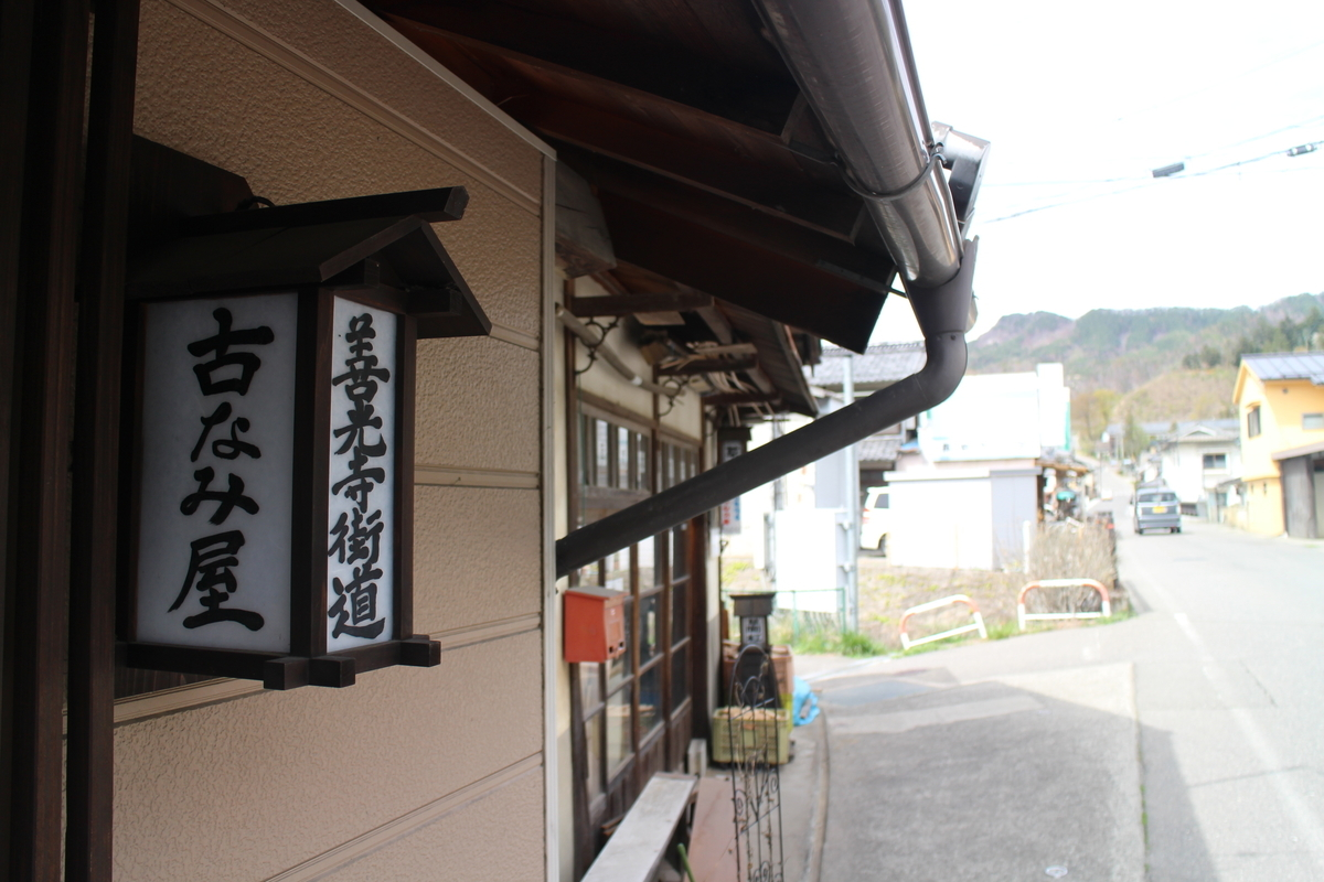 f:id:tokotoko_yuuki:20190507211700j:plain