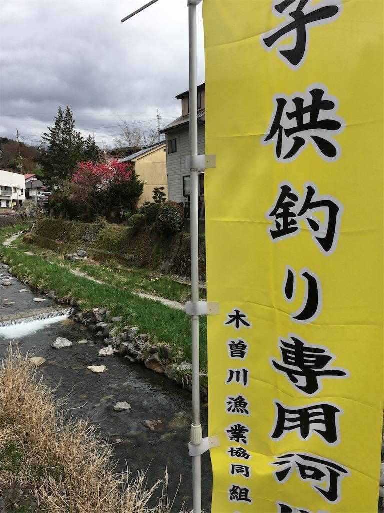 f:id:tokotoko_yuuki:20190518095257j:plain