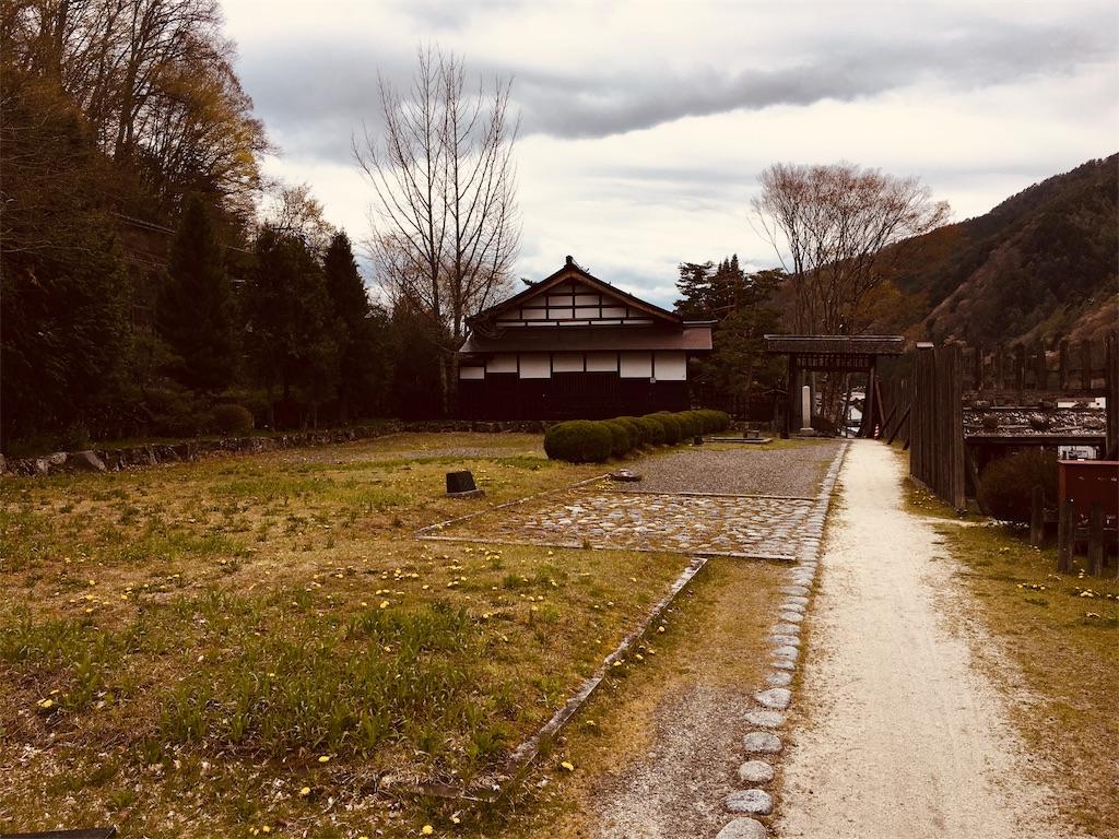 f:id:tokotoko_yuuki:20190518095304j:plain