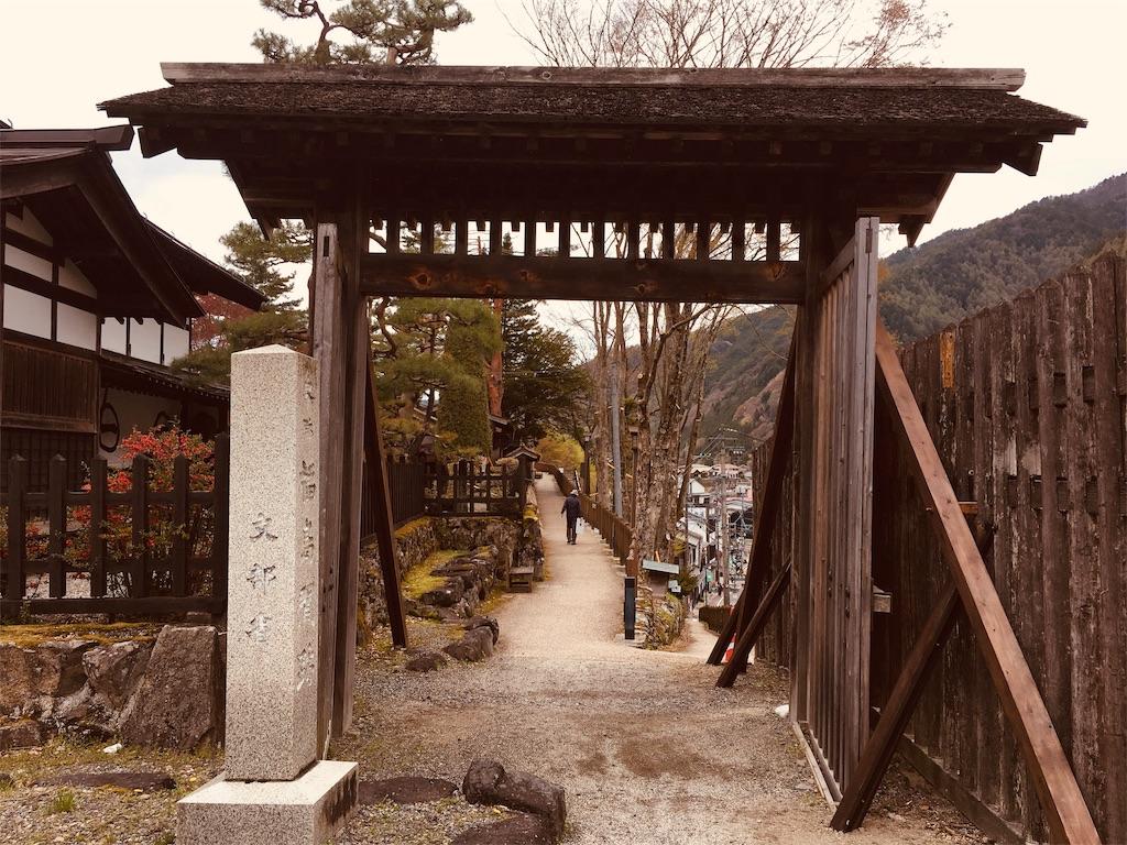 f:id:tokotoko_yuuki:20190518095327j:plain