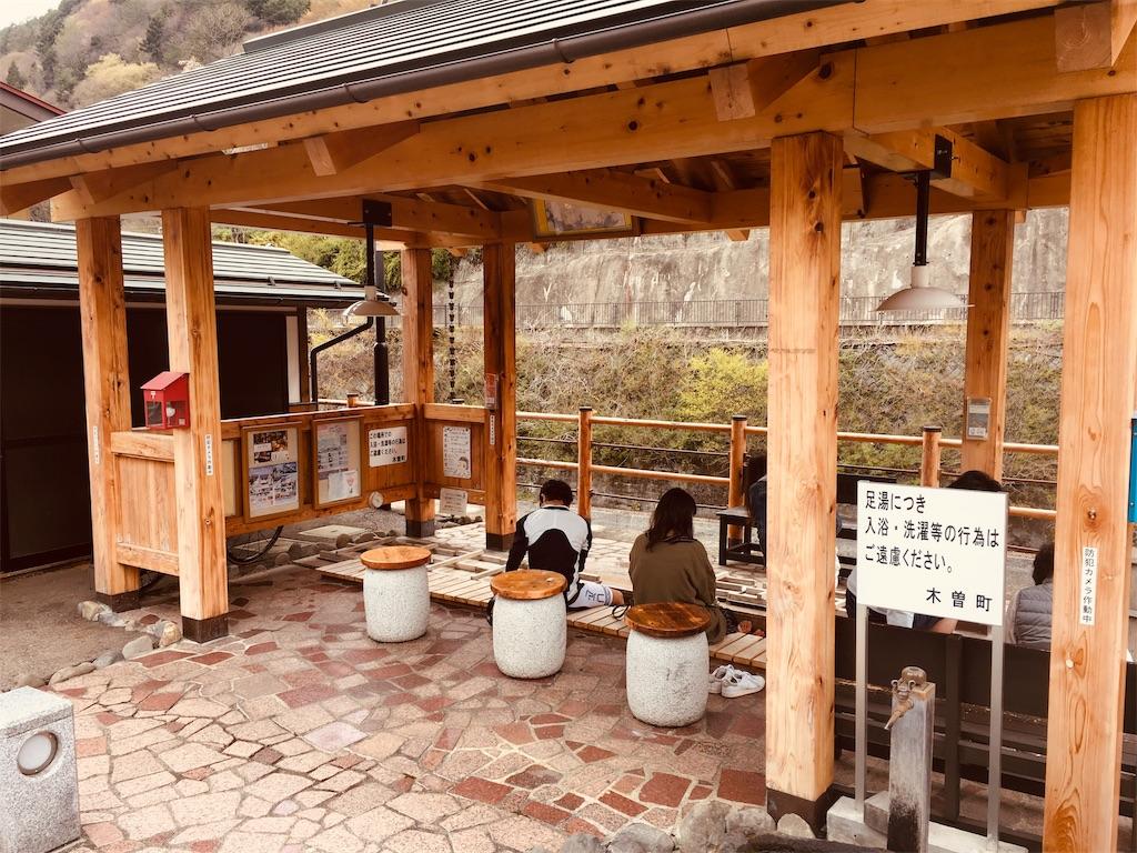 f:id:tokotoko_yuuki:20190518095942j:plain