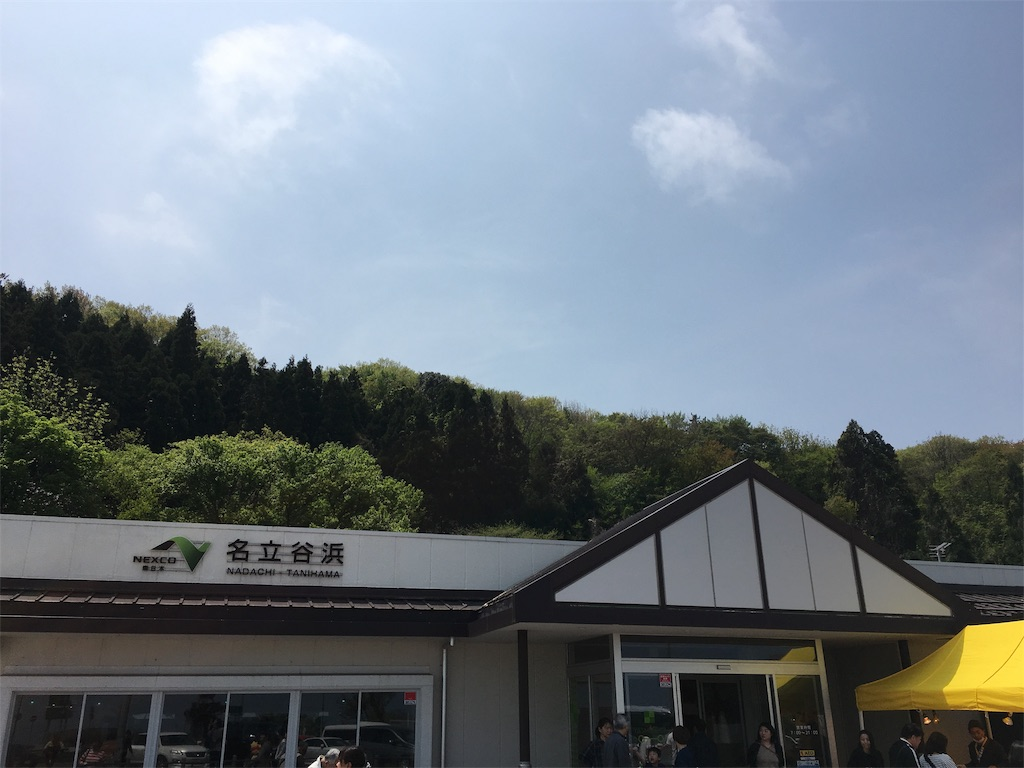 f:id:tokotoko_yuuki:20190521214758j:plain