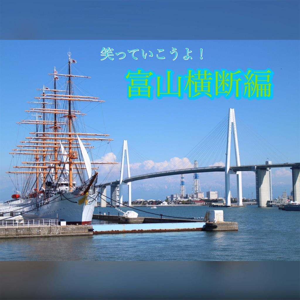 f:id:tokotoko_yuuki:20190521215737j:plain