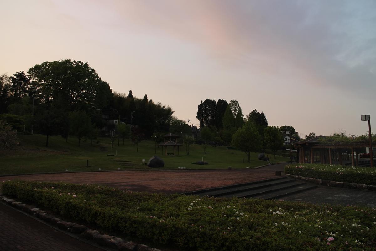 f:id:tokotoko_yuuki:20190528215257j:plain