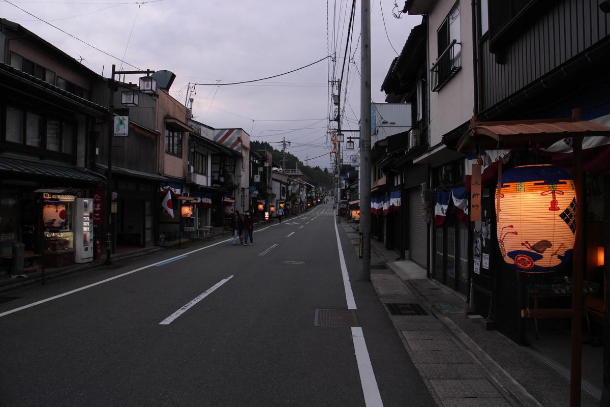 f:id:tokotoko_yuuki:20190528223430j:plain