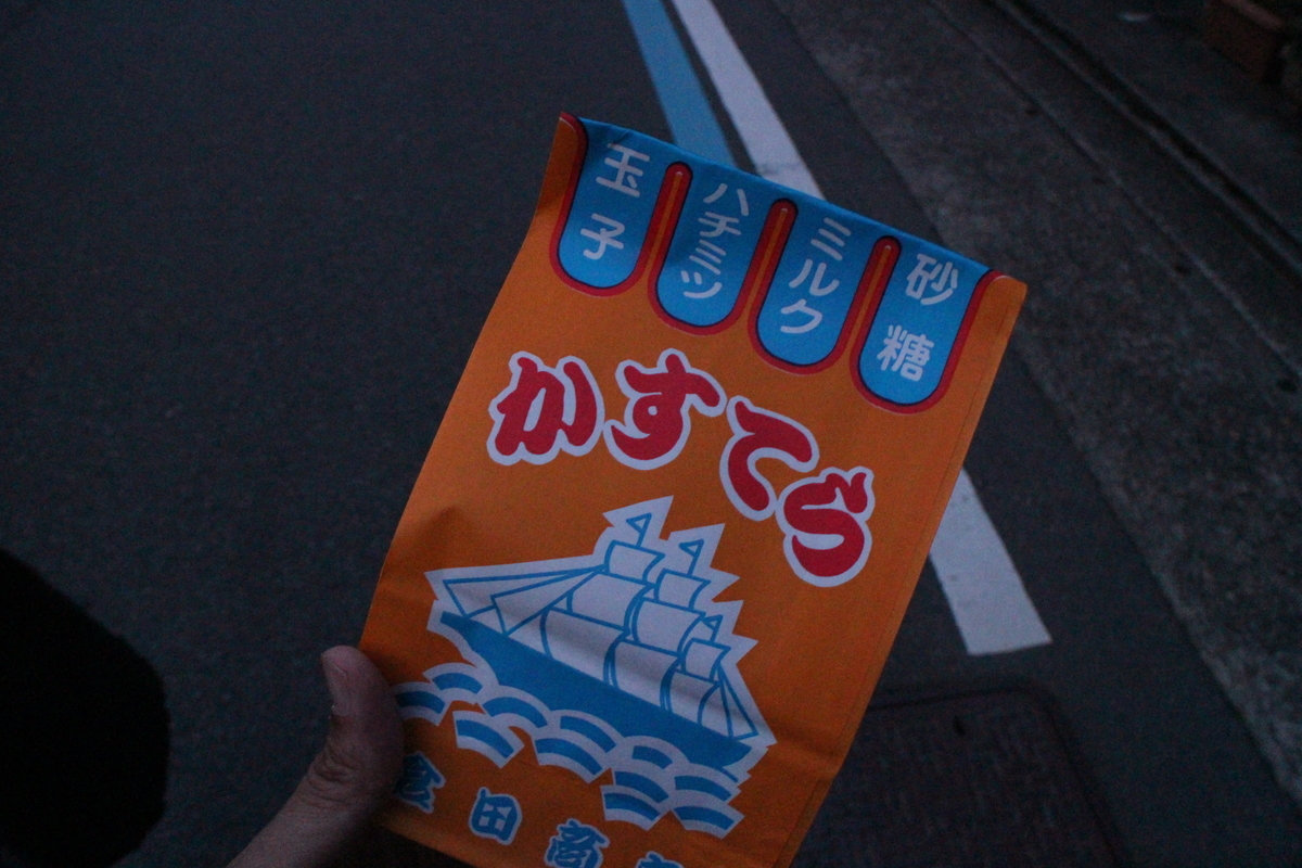 f:id:tokotoko_yuuki:20190528224111j:plain