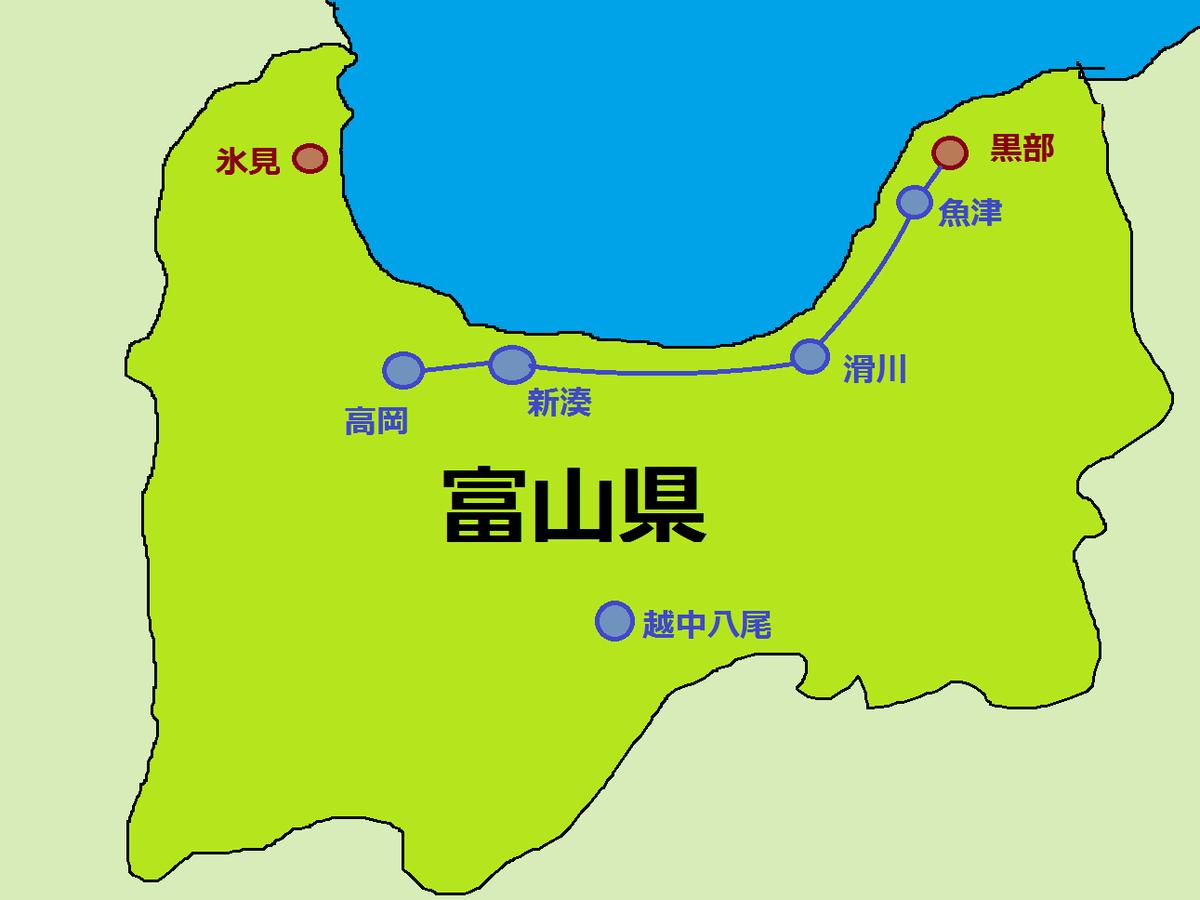 f:id:tokotoko_yuuki:20190530235757j:plain