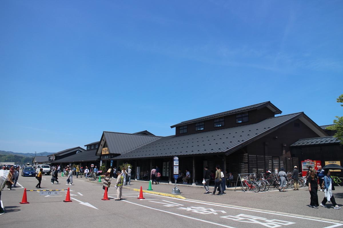 f:id:tokotoko_yuuki:20190609222923j:plain