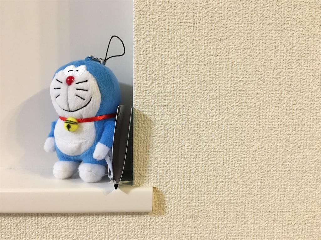 f:id:tokotoko_yuuki:20190612220758j:plain
