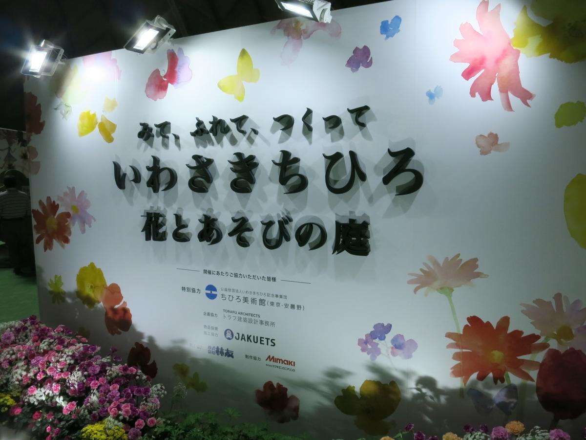 f:id:tokotoko_yuuki:20190615154919j:plain