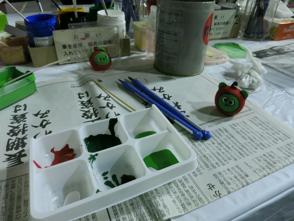 f:id:tokotoko_yuuki:20190615160931j:plain