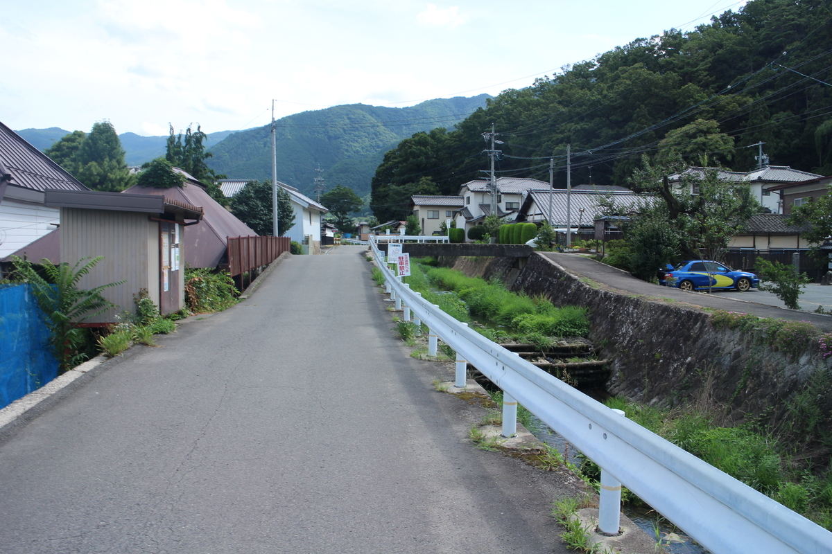 f:id:tokotoko_yuuki:20190830233209j:plain