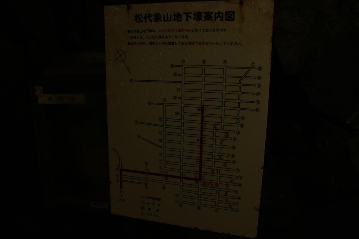 f:id:tokotoko_yuuki:20190830233426j:plain