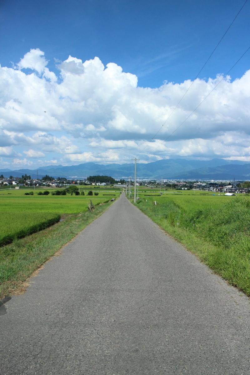f:id:tokotoko_yuuki:20190913205509j:plain