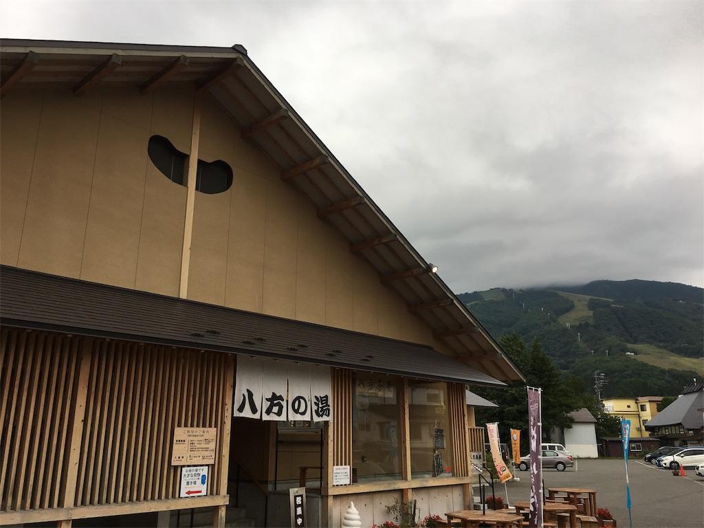 f:id:tokotoko_yuuki:20190924222114j:image