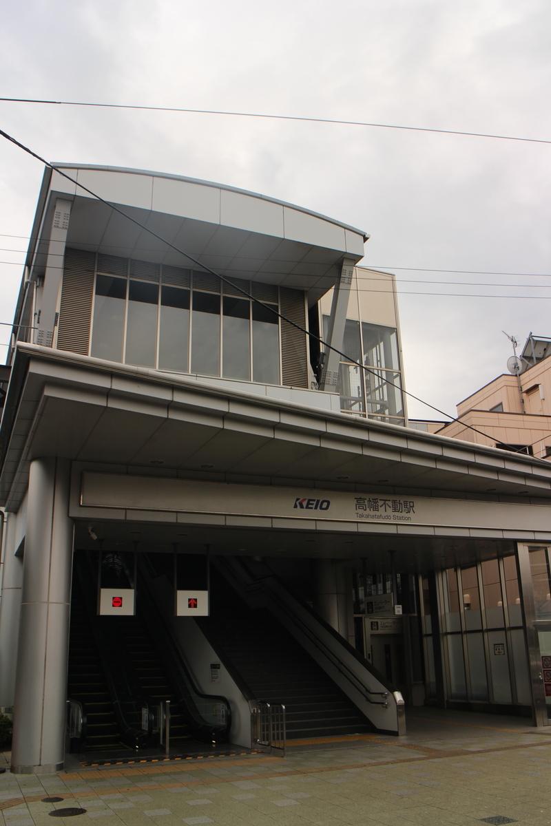 f:id:tokotoko_yuuki:20191003212529j:plain