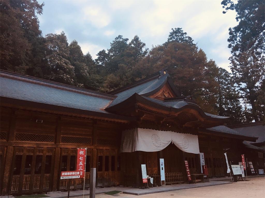 f:id:tokotoko_yuuki:20191006220911j:image