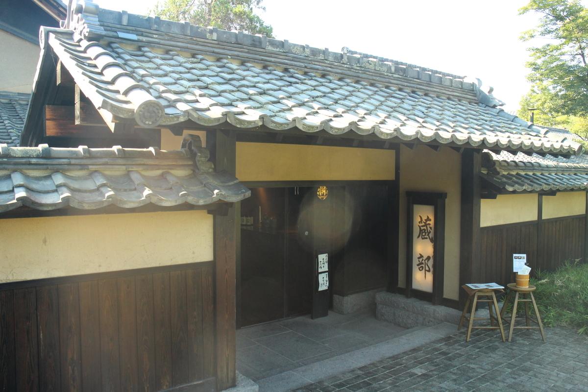 f:id:tokotoko_yuuki:20191008224154j:plain