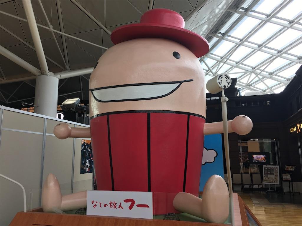 f:id:tokotoko_yuuki:20191104204551j:plain