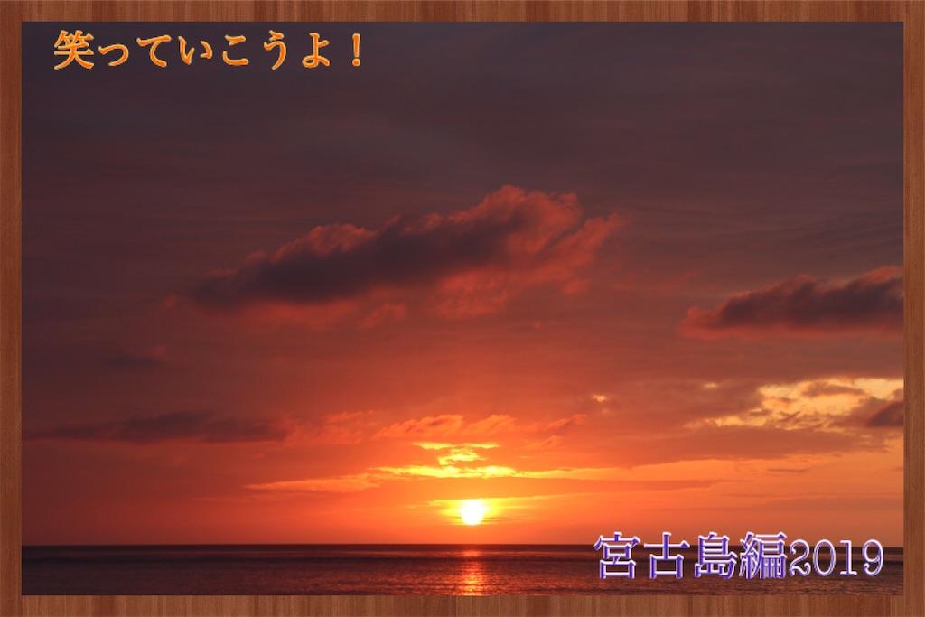 f:id:tokotoko_yuuki:20191107200537j:plain