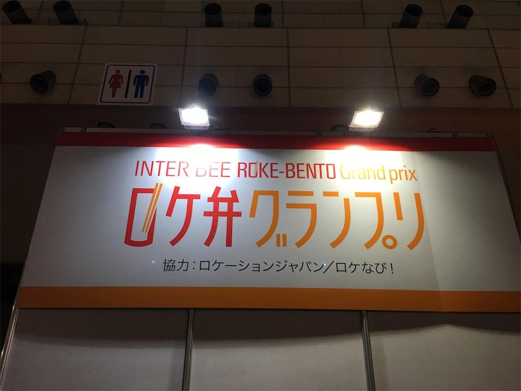 f:id:tokotoko_yuuki:20191211133541j:plain