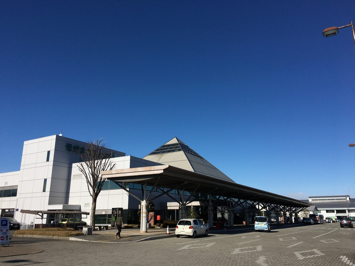 f:id:tokotoko_yuuki:20200106220623j:plain