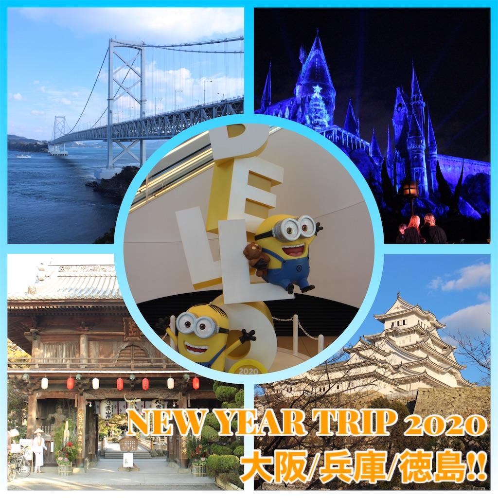 f:id:tokotoko_yuuki:20200111230711j:plain