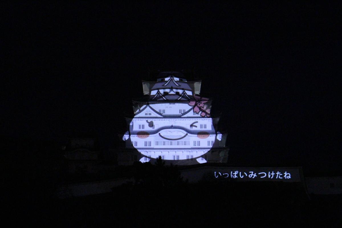 f:id:tokotoko_yuuki:20200112001322j:plain
