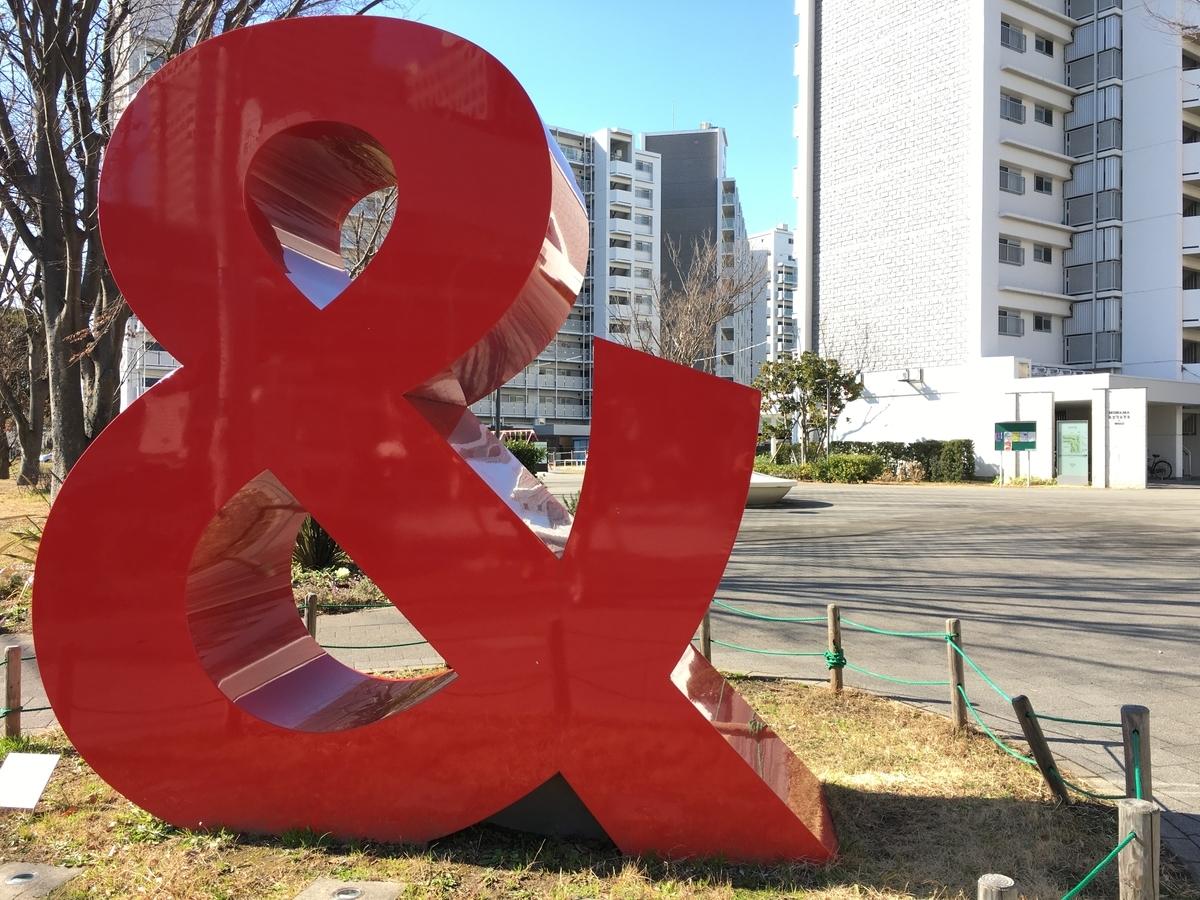 f:id:tokotoko_yuuki:20200120115338j:plain