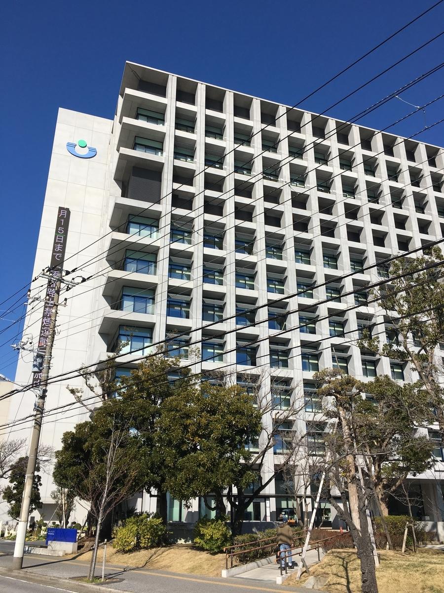 f:id:tokotoko_yuuki:20200120120934j:plain