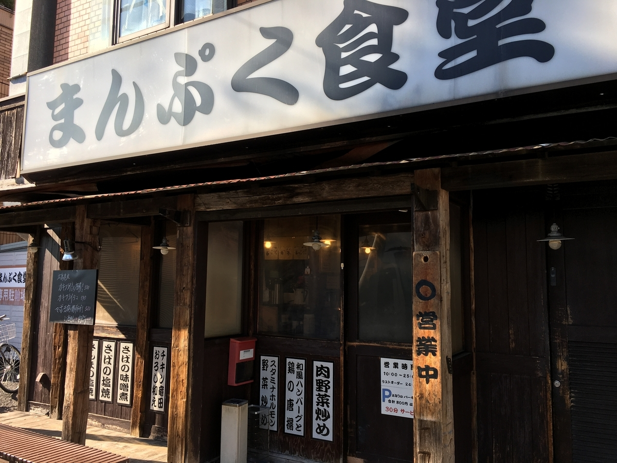f:id:tokotoko_yuuki:20200120125434j:plain