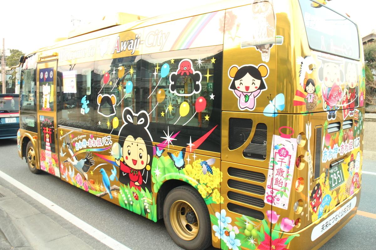 f:id:tokotoko_yuuki:20200127225535j:plain