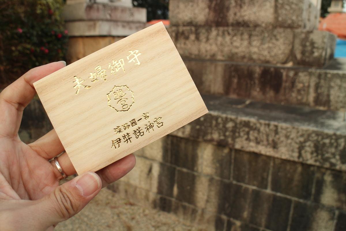 f:id:tokotoko_yuuki:20200127225542j:plain