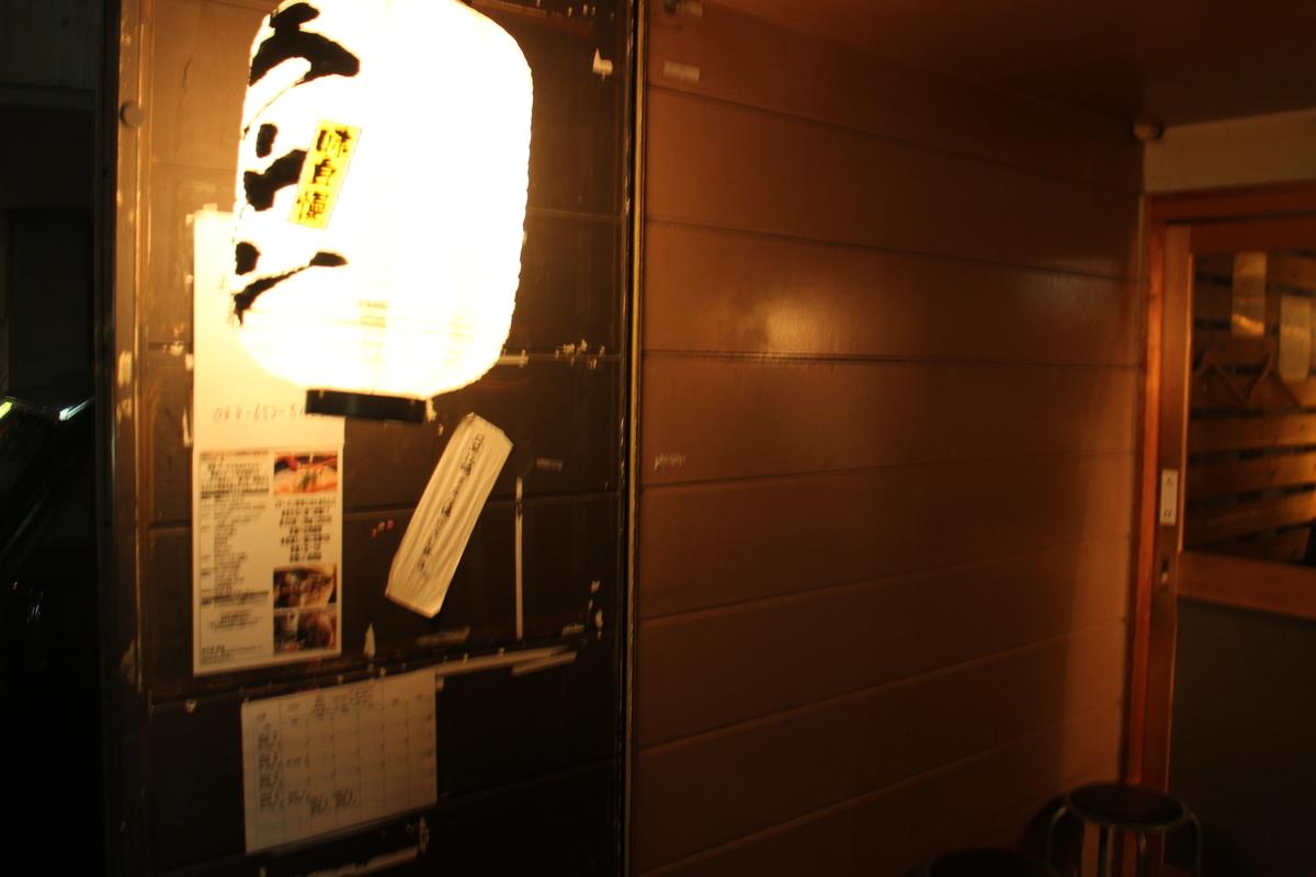 f:id:tokotoko_yuuki:20200202001903j:plain