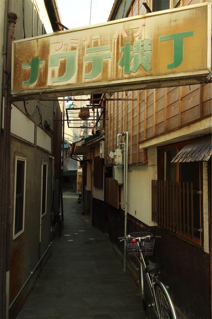 f:id:tokotoko_yuuki:20200203184058j:plain