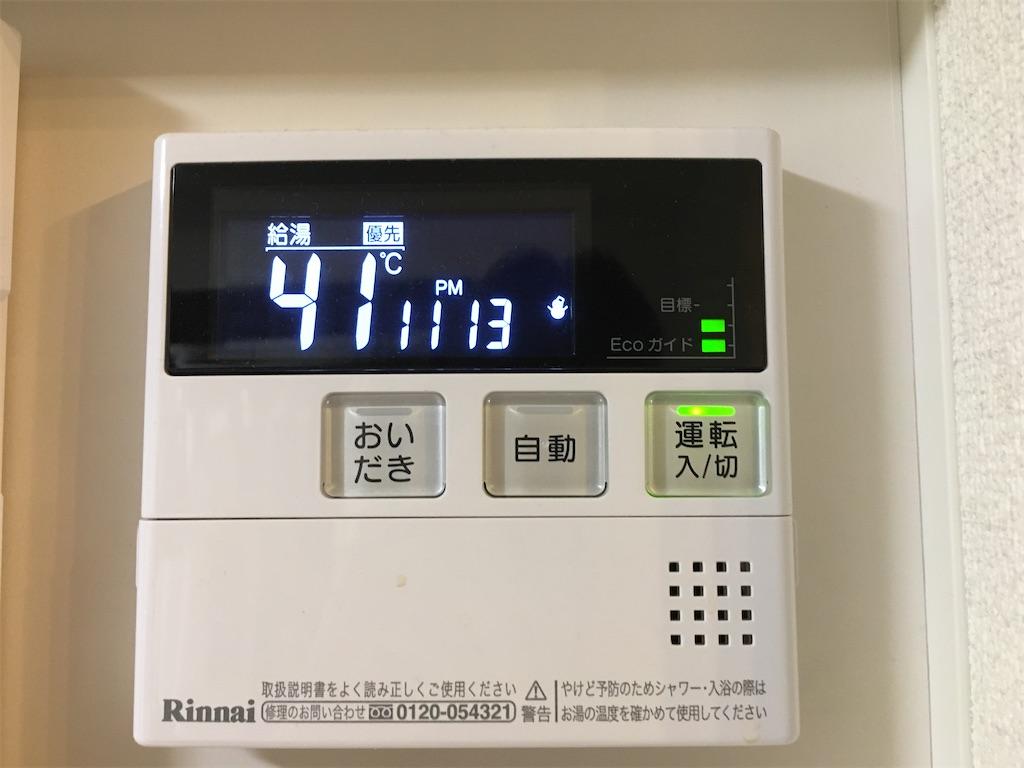 f:id:tokotoko_yuuki:20200207215942j:plain