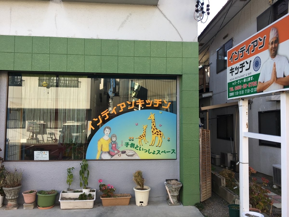 f:id:tokotoko_yuuki:20200213222428j:plain