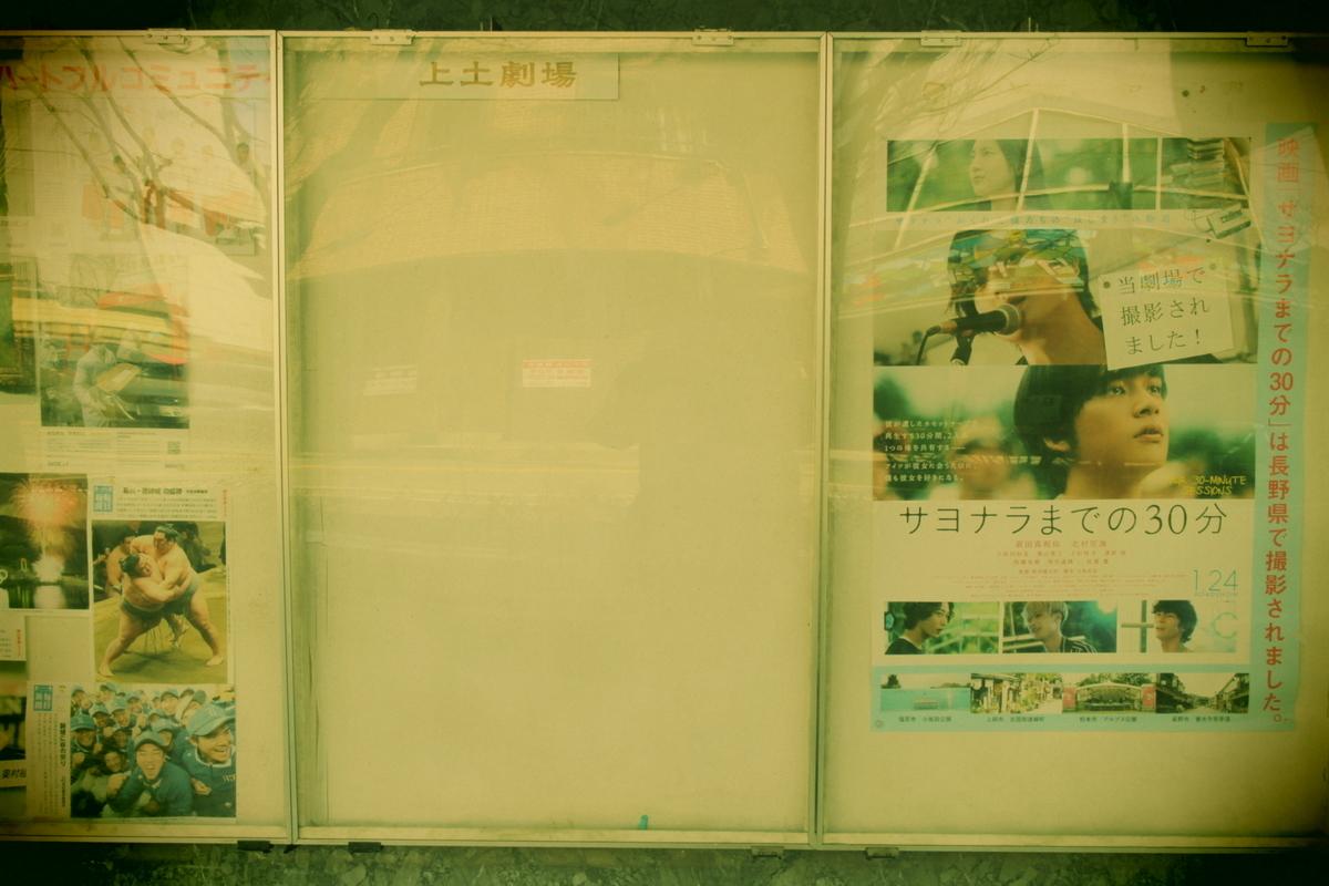 f:id:tokotoko_yuuki:20200219214225j:plain