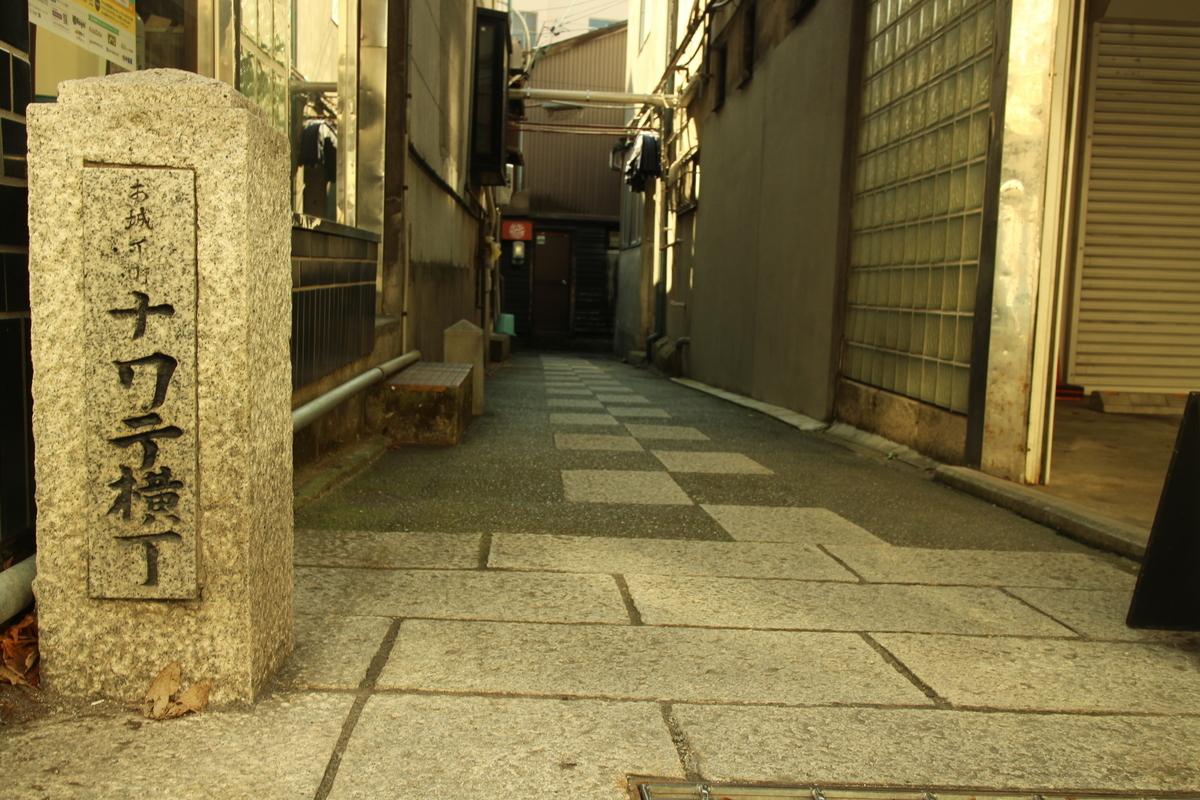 f:id:tokotoko_yuuki:20200219214243j:plain