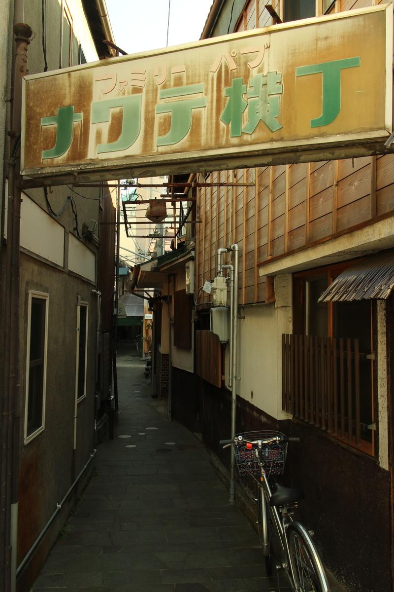 f:id:tokotoko_yuuki:20200219214255j:plain