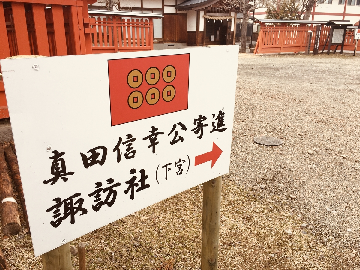 f:id:tokotoko_yuuki:20200220140622j:plain