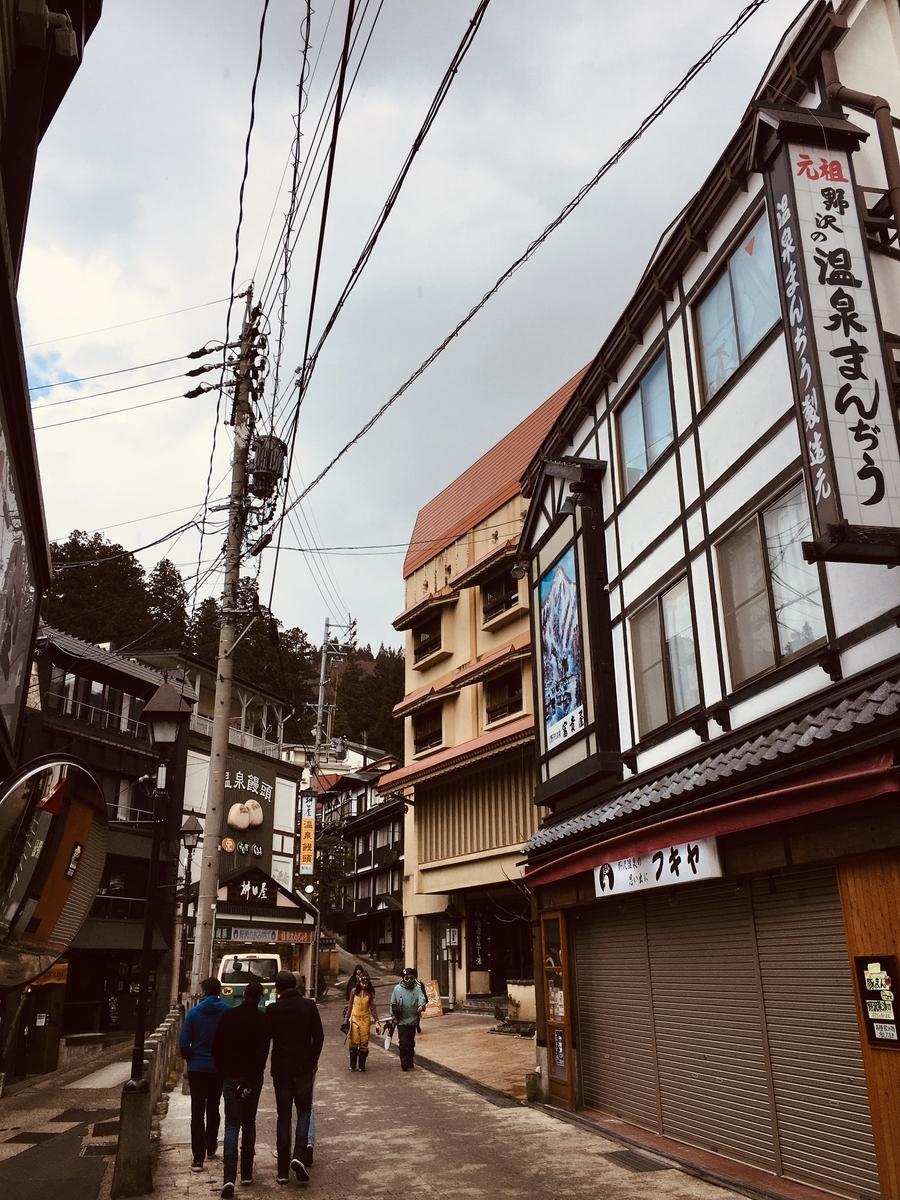 f:id:tokotoko_yuuki:20200302150019j:plain