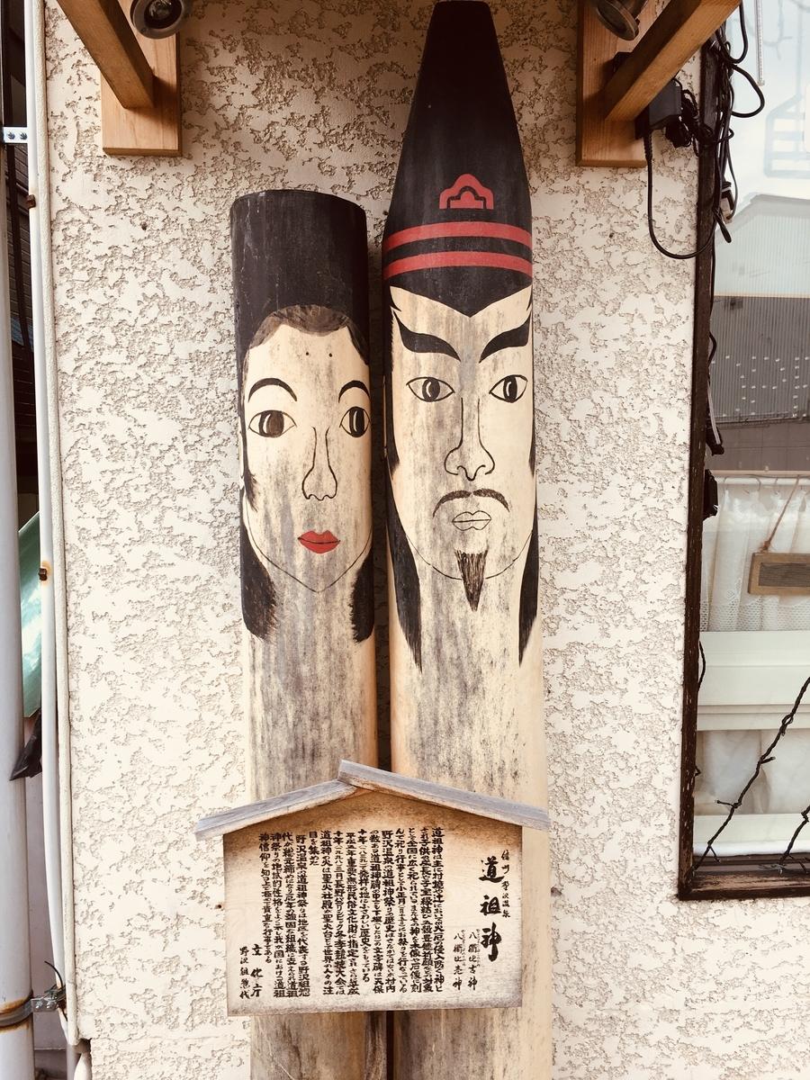 f:id:tokotoko_yuuki:20200302150208j:plain