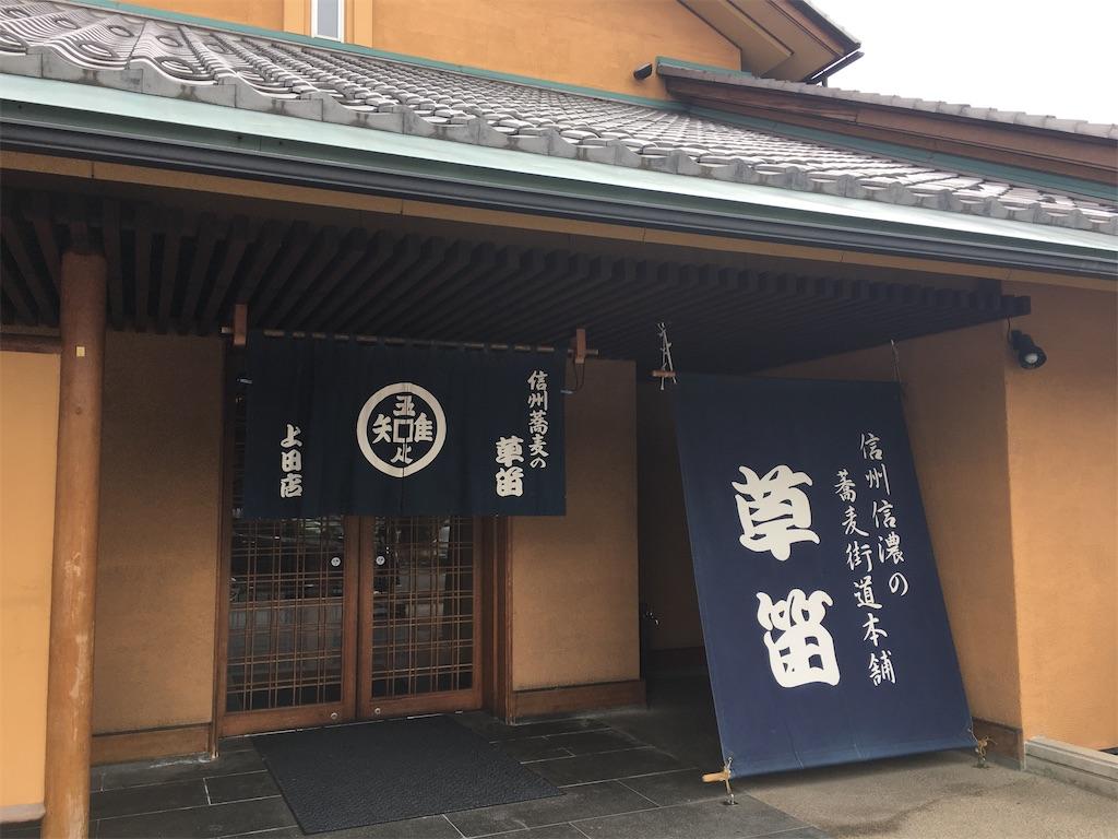 f:id:tokotoko_yuuki:20200327212156j:plain