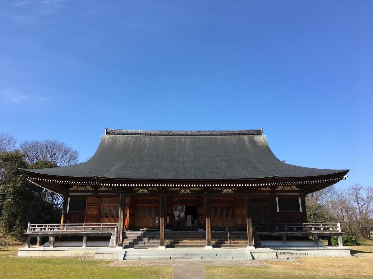 f:id:tokotoko_yuuki:20200328205143j:plain