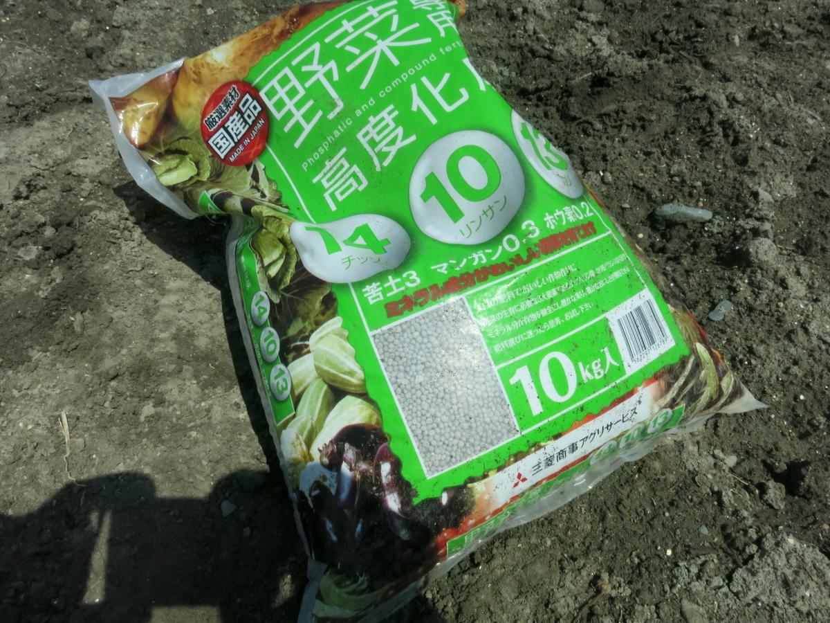 f:id:tokotoko_yuuki:20200427200451j:plain