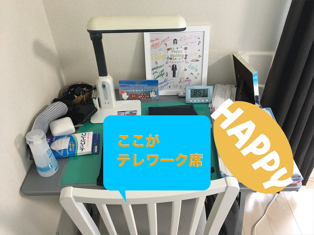 f:id:tokotoko_yuuki:20200429214634j:plain