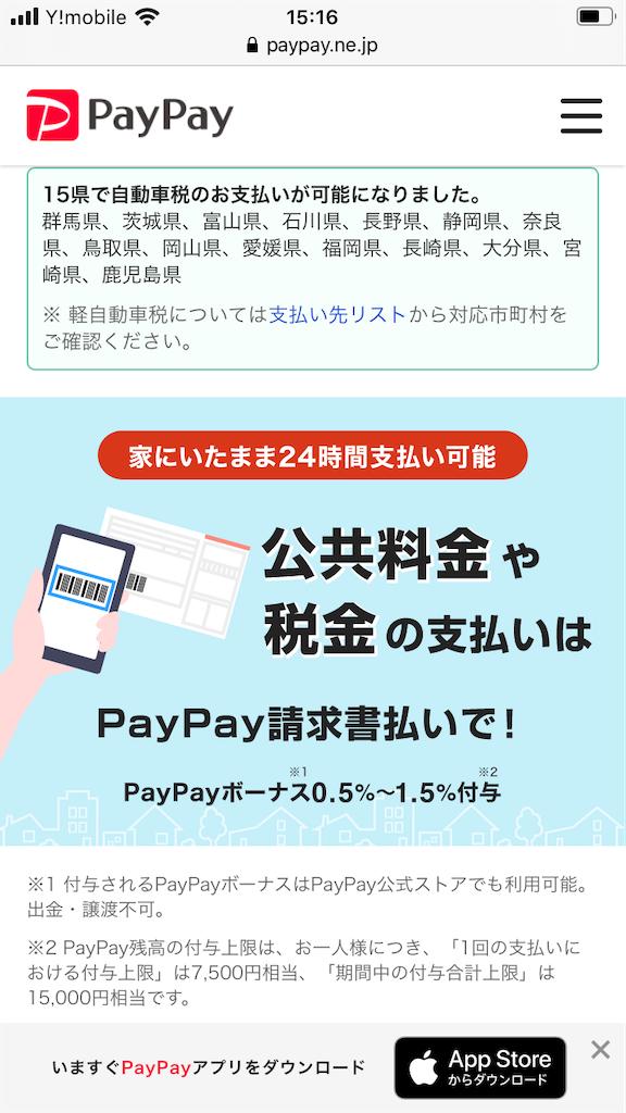f:id:tokotoko_yuuki:20200510232524p:plain