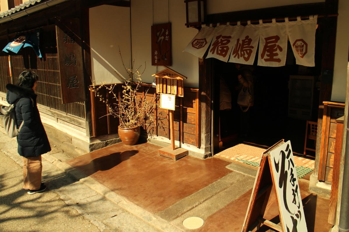 f:id:tokotoko_yuuki:20200519214623j:plain