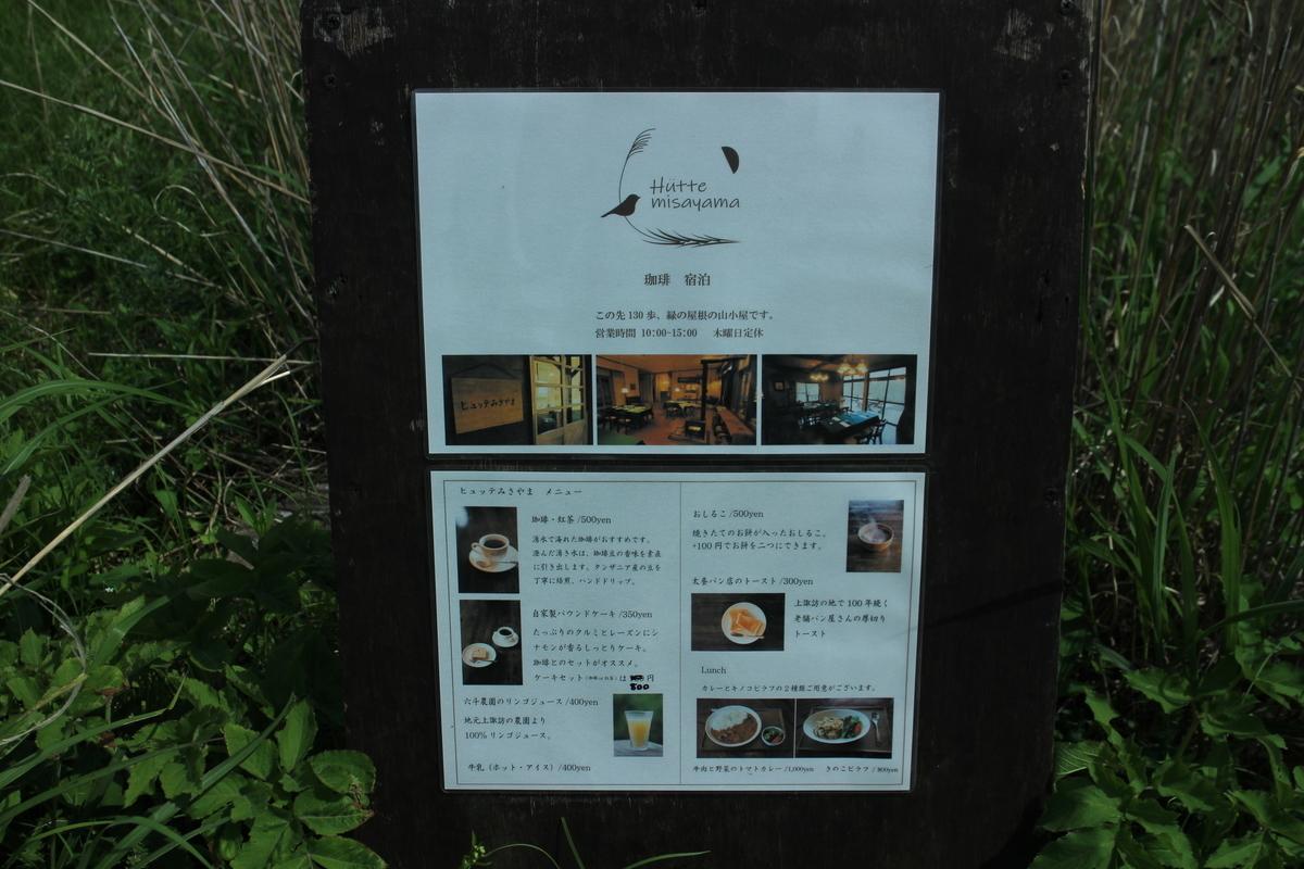 f:id:tokotoko_yuuki:20200624225357j:plain